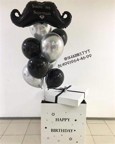 Коробка сюрприз с воздушными шарами для мужчин