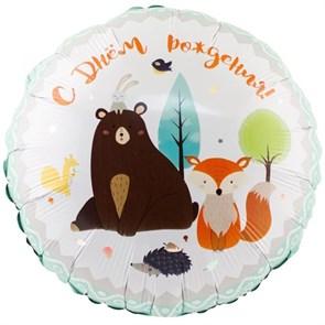 """Воздушный шар круг """"С днём рождения Лесные друзья"""""""
