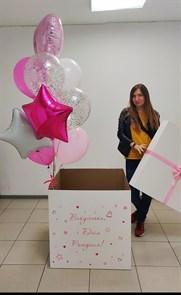 Воздушные шары в коробке по промокоду