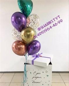"""Коробка с воздушными шарами """"Хром ассорти"""""""