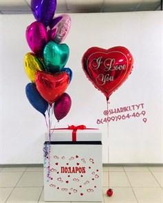 "Коробка с воздушными шарами ""Сердечки"""