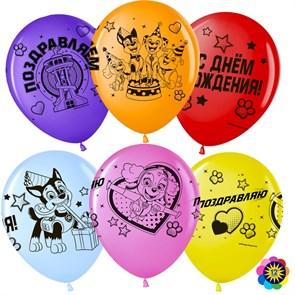 """Латексный воздушный шар с днем рождения """"Щенячий патруль"""" ассорти"""