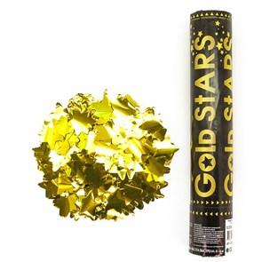 Пневмохлопушка (30 см), Металлизированные звезды, Золото