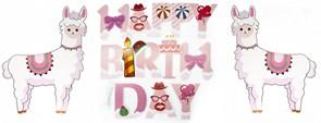 Гирлянда Лама Альпака, Happy Birthday, Розовый, 250 см