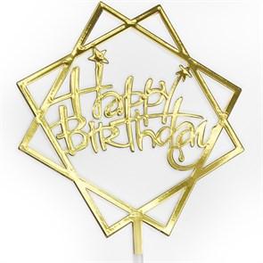 Топпер в торт, Happy Birthday, золото