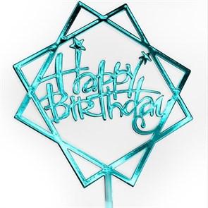 Топпер в торт, Happy Birthday, голубой