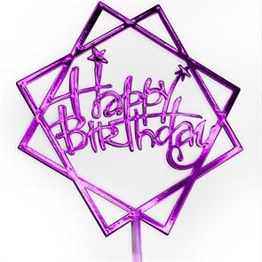 Топпер в торт, Happy Birthday, розовый
