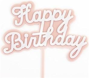 Топпер в торт, Happy Birthday