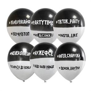 "Воздушные шары ""Partytime"""