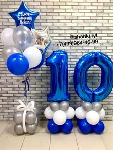 Воздушные шарики на день рождения с цифрами на стойках