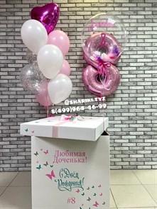 Воздушные шары в коробке сюрприз на день рождения