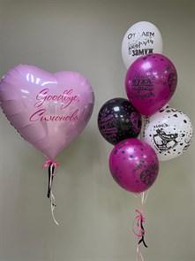 Композиция воздушный шаров  на девичник