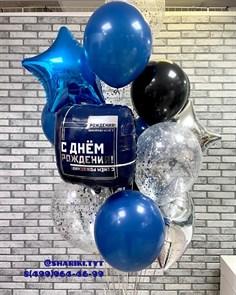 """Фонтан из шариков """"С Днем Рождения"""" для мужчины"""