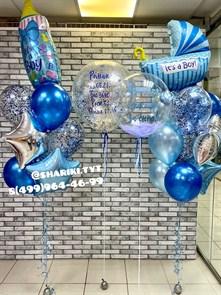 Воздушные шары на выписку из роддома «Долгожданная встреча»