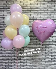 Набор воздушный шаров  «Макарунс»