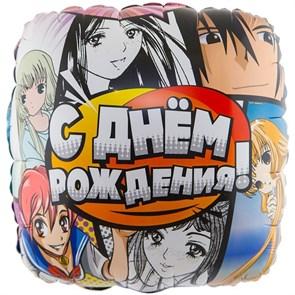 """Фольгированный воздушный шар  """"Аниме. С днём рождения"""""""