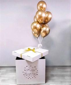 """Подарочная коробка с шарами хром """"happy birthday"""""""