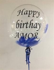 Баблс на день рождения с синими перьями и надписью