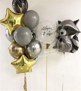 Шары на день рождения «Енот»
