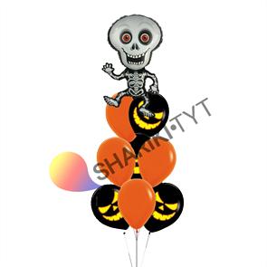 Фонтан из воздушных шаров «Танцующий скелет» на Хэллоуин
