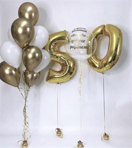 """Композиция воздушных шаров """"Золотая свадьба"""""""