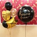 Композиция воздушных шаров с индивидуальными надписями - фото 5450