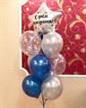 """Фонтан из воздушных шариков """"С Днем Рождения"""" - фото 5521"""