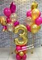 Воздушные шары на день рождения с цифрой - фото 7167