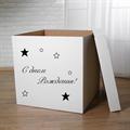 """Подарочная коробка с надписью """"С днем Рождения"""" 70 см - фото 7261"""