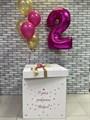 Коробка сюрприз с цифрой и воздушными шарами - фото 7547