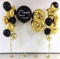 Набор воздушных шаров с большим шаром - фото 7574