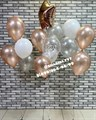 Мини фотозона из воздушных шаров - фото 7600