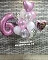 Фонтан из воздушных шаров с цифрой - фото 7602